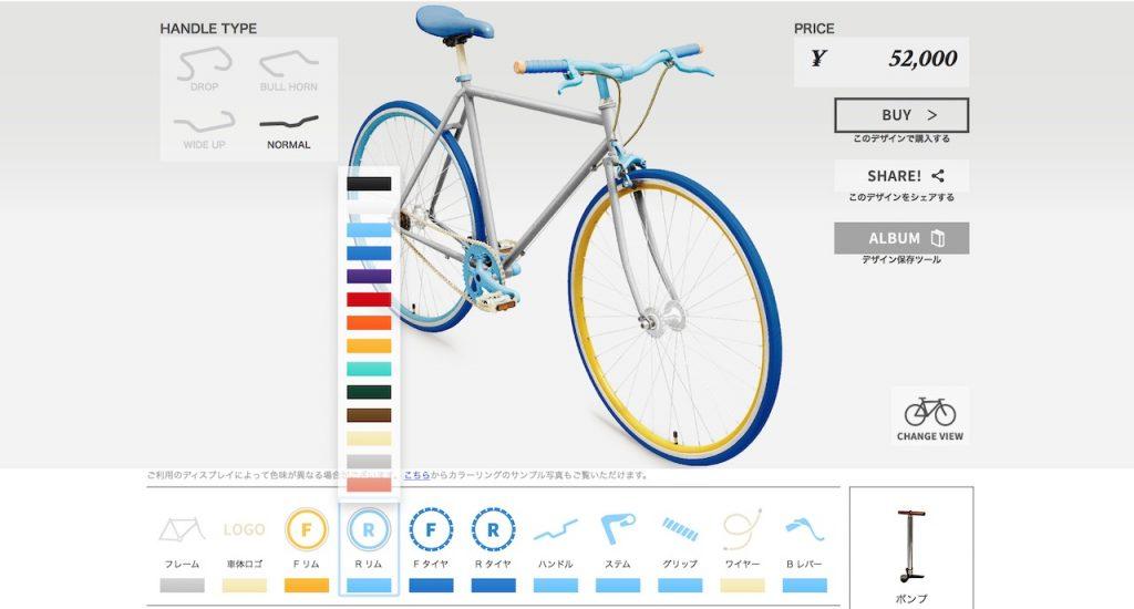 bike-6