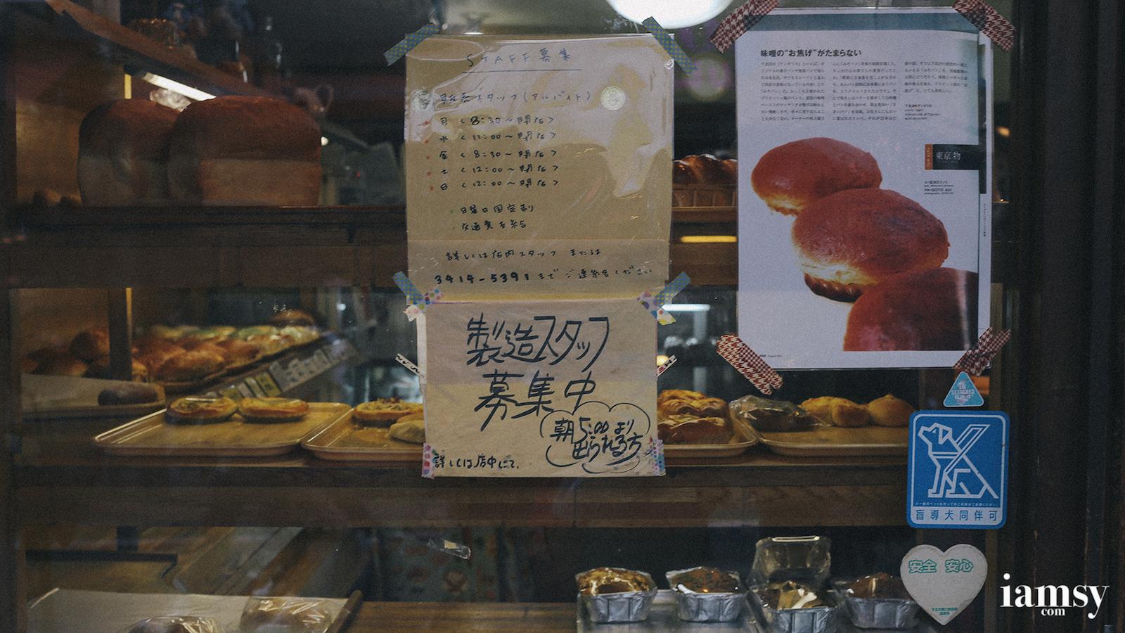 2016-iamsy-mar-tokyo-organic-bread-03