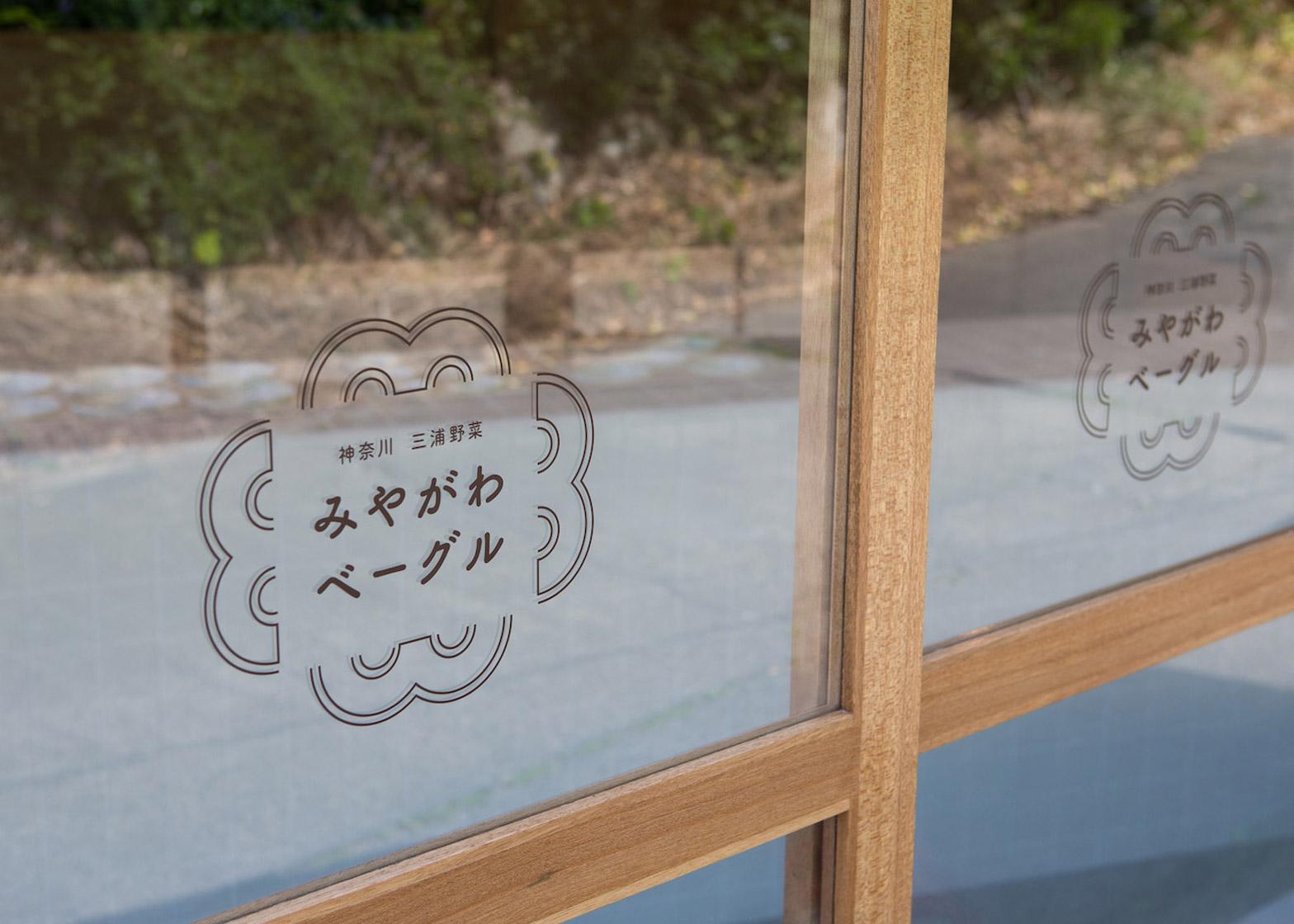 miyagawa-bagel-12