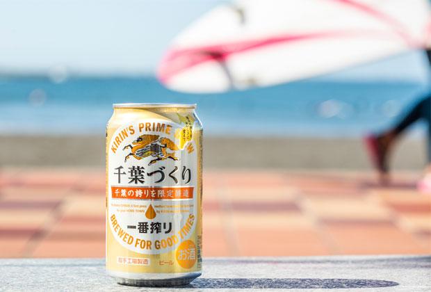 tpc-foo-beerspot-chiba-photo14
