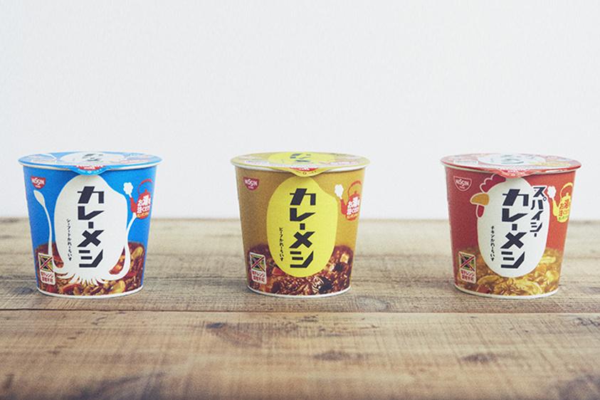 nissin-drip-curryemshi-tokyo-02