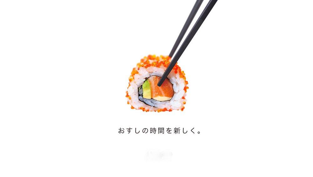 tsumamigui_3