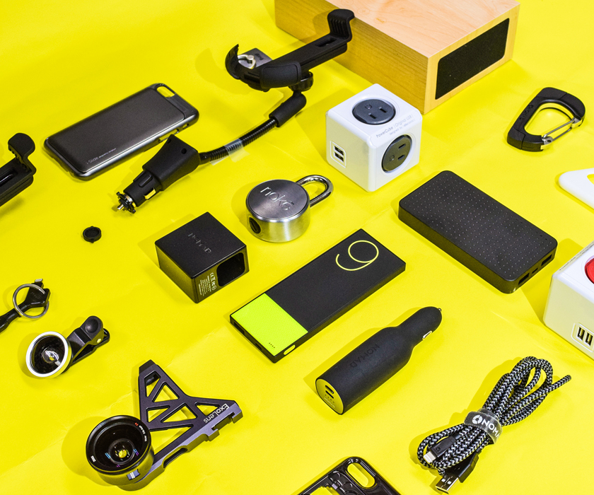 111the-best-gadgets