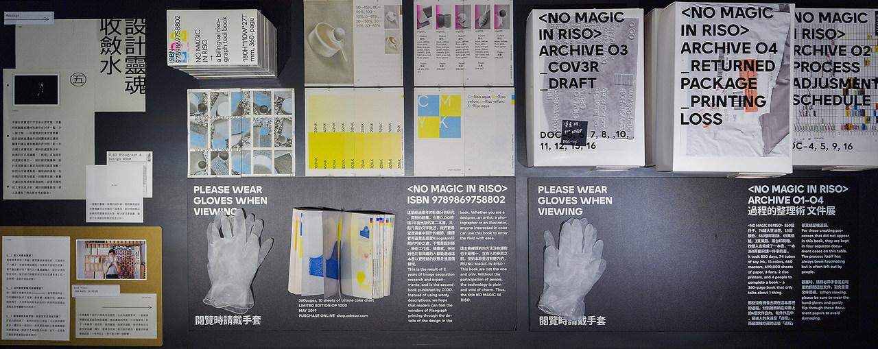 sun-sun-museum-2nd-exhibition-03