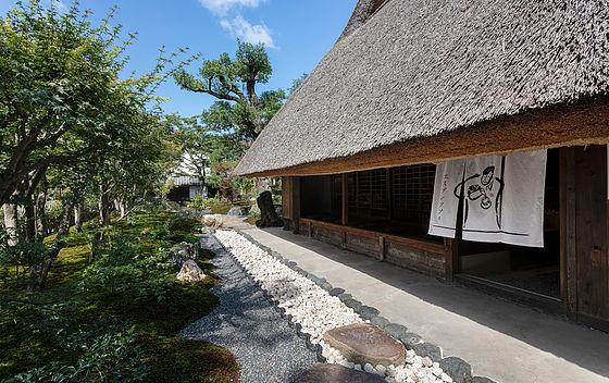 bread-and-espresso-arashiyama-garden-09