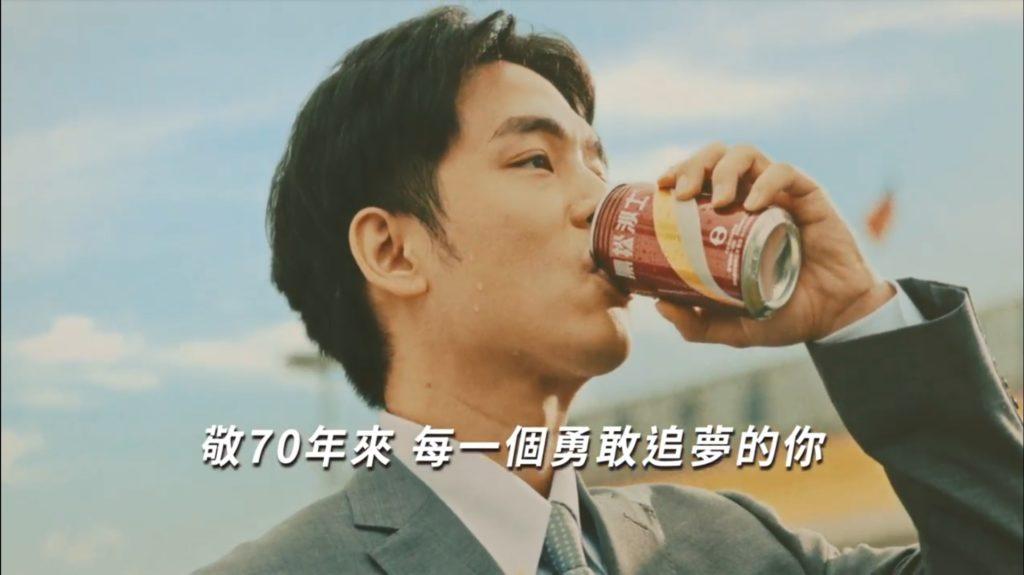 Heysong-70th Anniversary-02