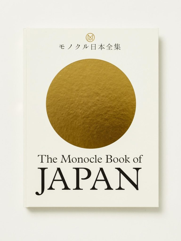 the monocle book of japan-02