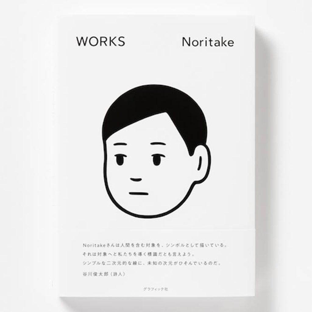 Noritake-WORKS-02