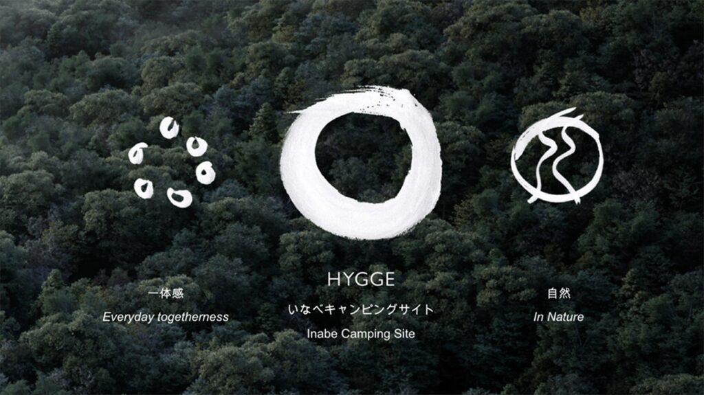 hygge-circles-ugakei-by-nordisk-10
