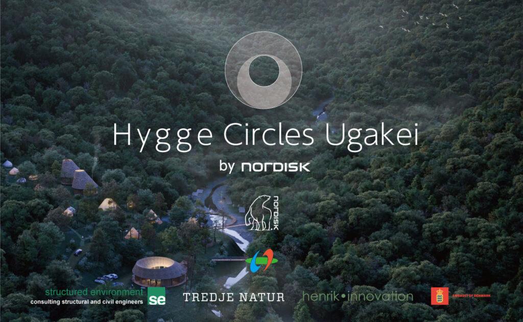 hygge-circles-ugakei-by-nordisk-05