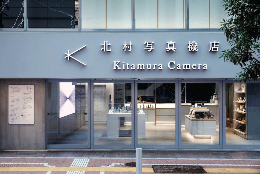 kitamura camera tokyo