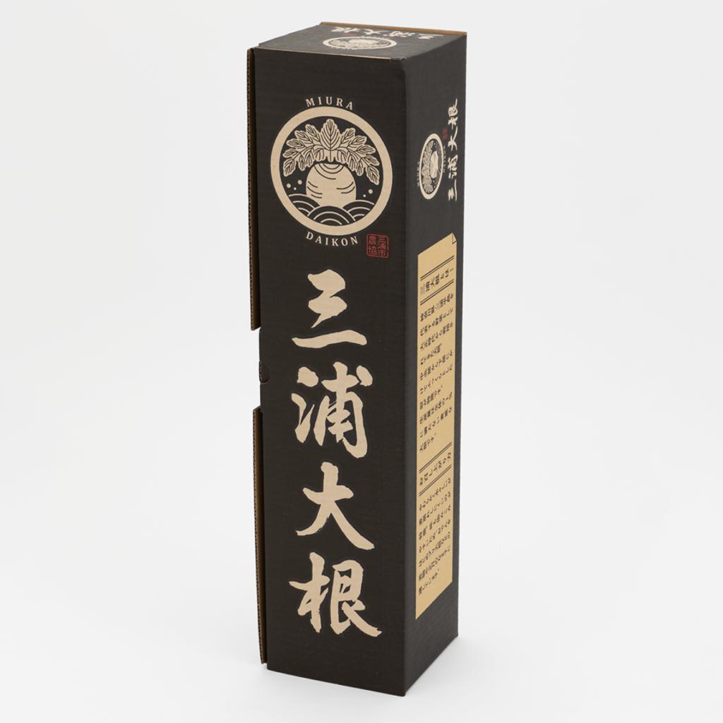 2021日本パッケージデザイン大賞