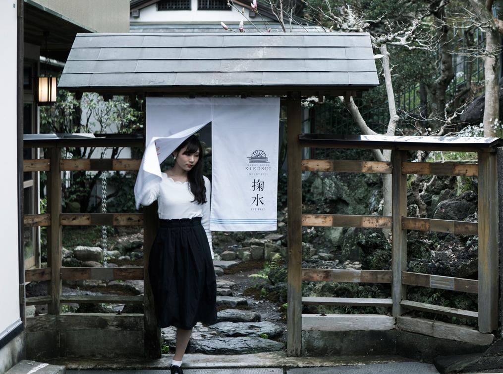 富士山ゲストハウス掬水