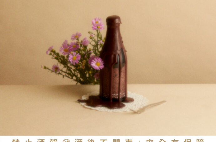 ugly-beer-13