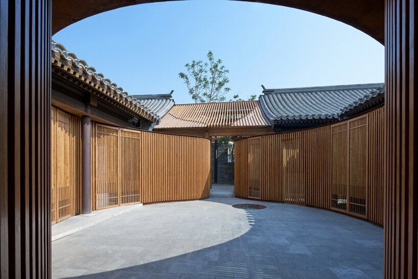 number 37 courtyard of luanqing hutong